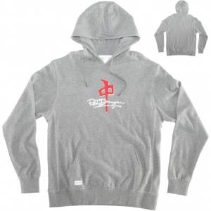 RDS Signature Pullover Hoodie - Heather Grey / Red ― Canada's Online Skate Shop