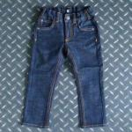 DC Toddlers Slim Fit Denim | Indigo Rinse (IDR)